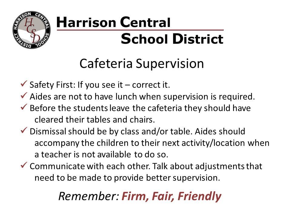 Cafeteria Supervision