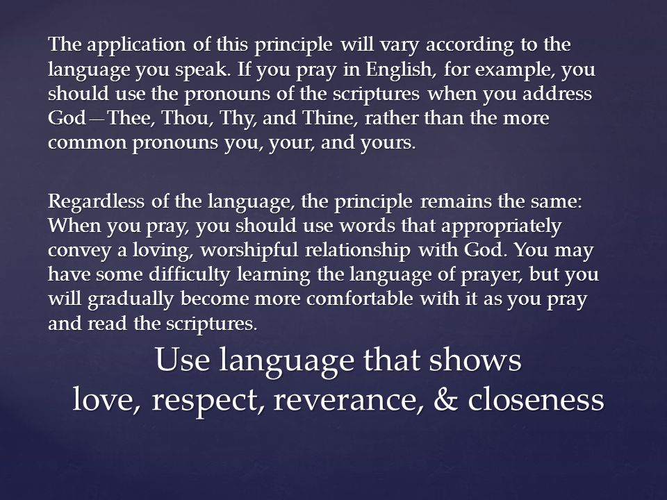 Use language that shows love, respect, reverance, & closeness
