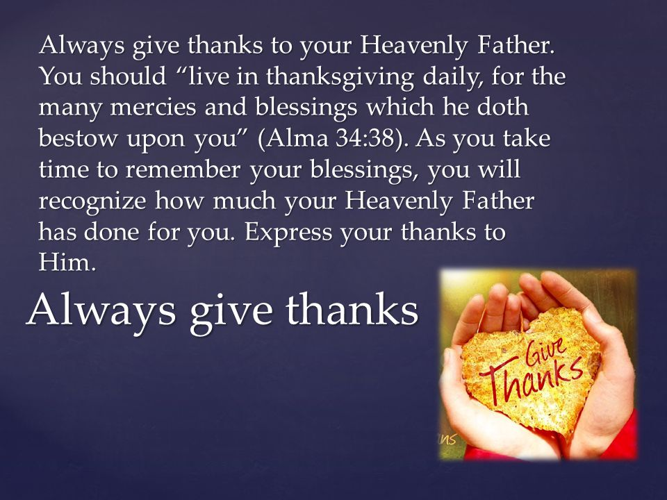 Always give thanks to your Heavenly Father