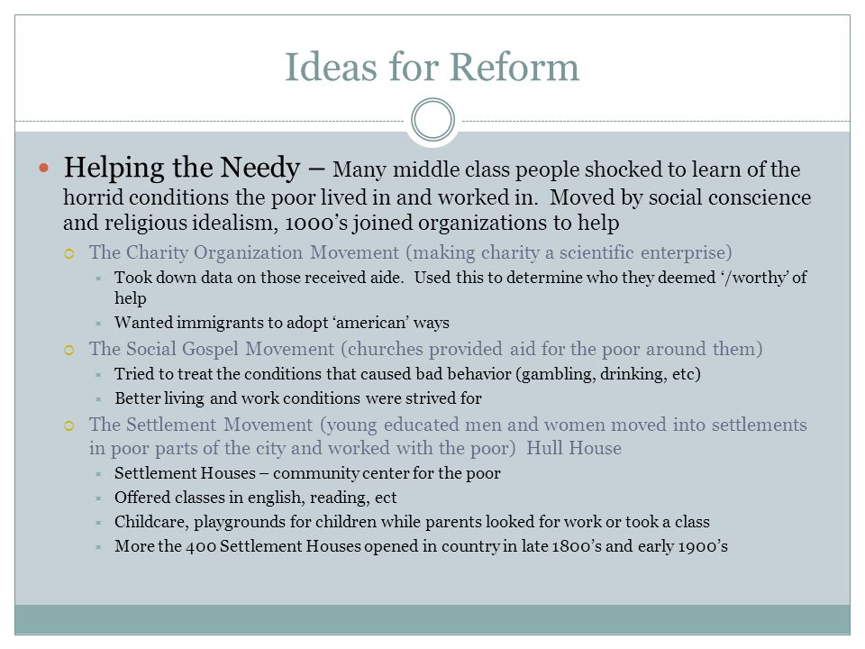 Ideas for Reform