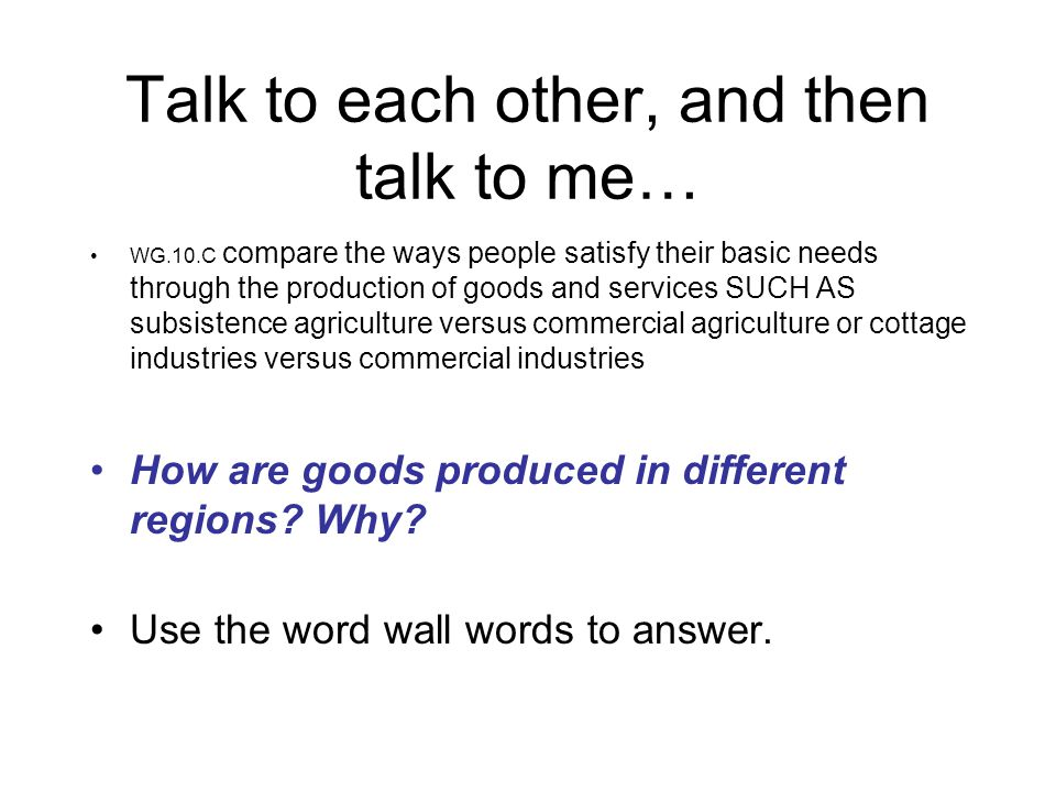 Talk to each other, and then talk to me…