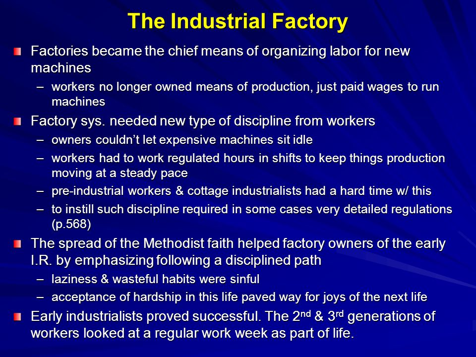 The Industrial Factory