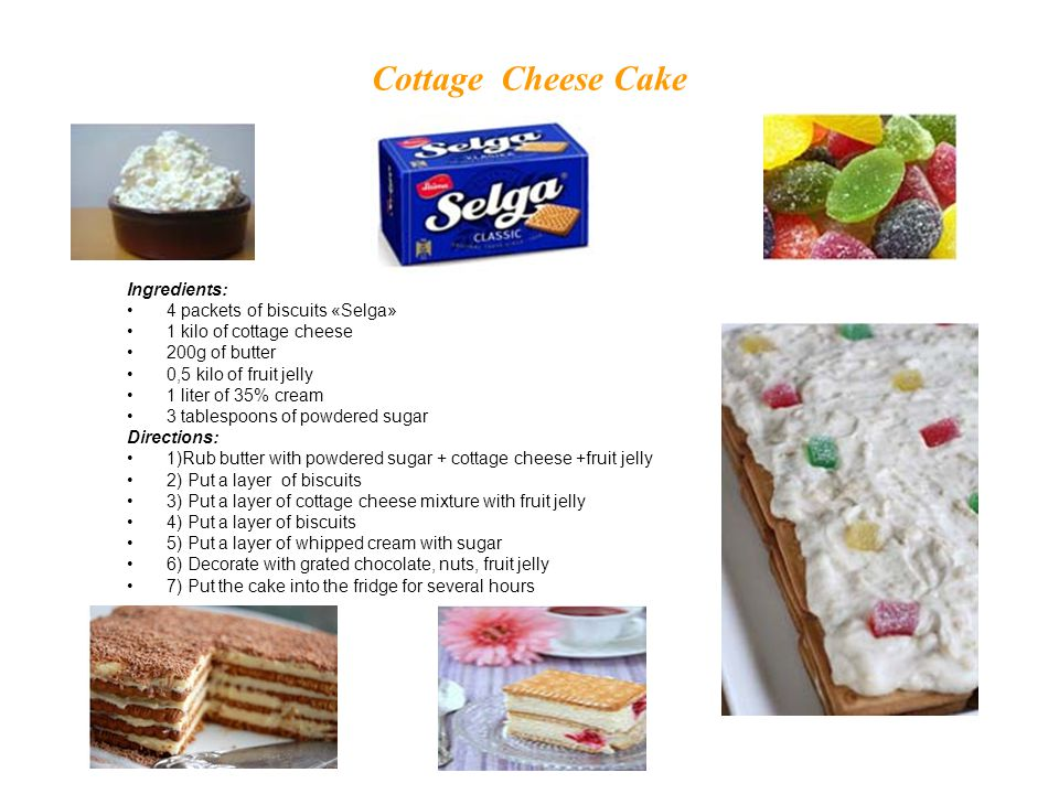 Cottage Cheese Cake Ingredients: 4 packets of biscuits «Selga»