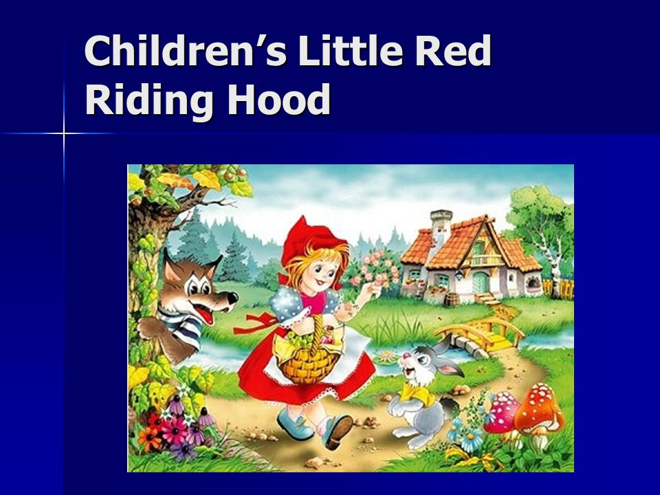 Children's Little Red Riding Hood