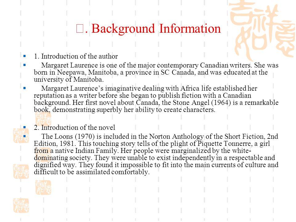 Ⅰ. Background Information