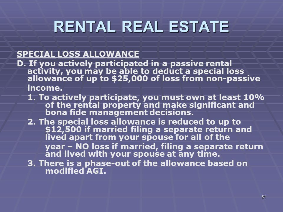 RENTAL REAL ESTATE SPECIAL LOSS ALLOWANCE