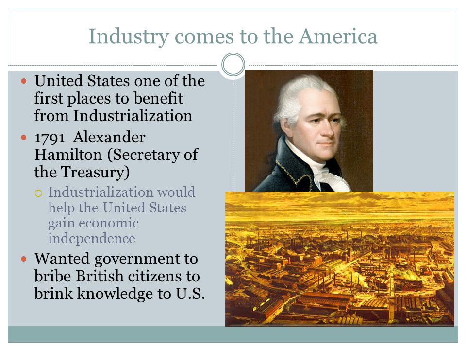 Industry comes to the America