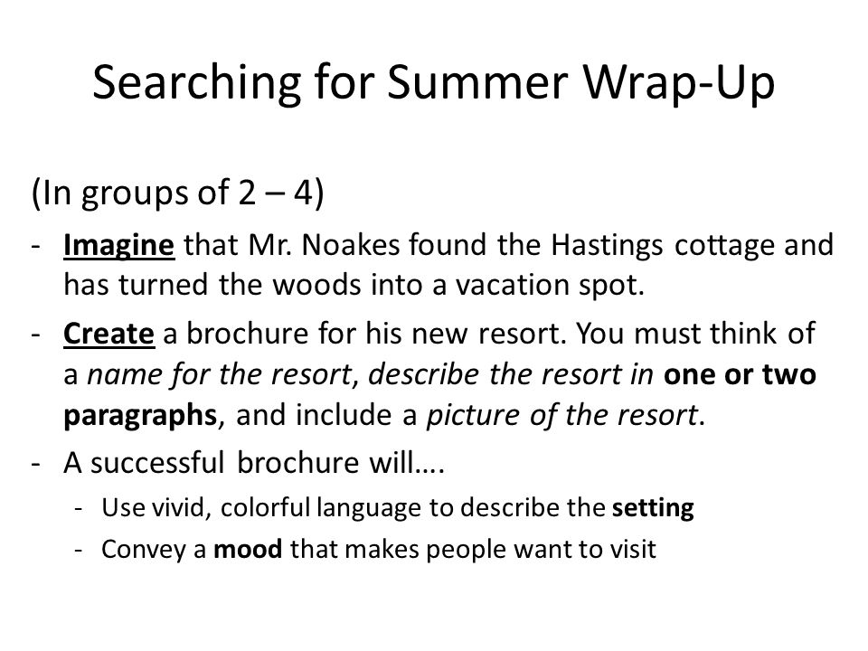Searching for Summer Wrap-Up