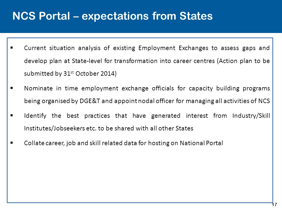 NCS Portal – expectations from States