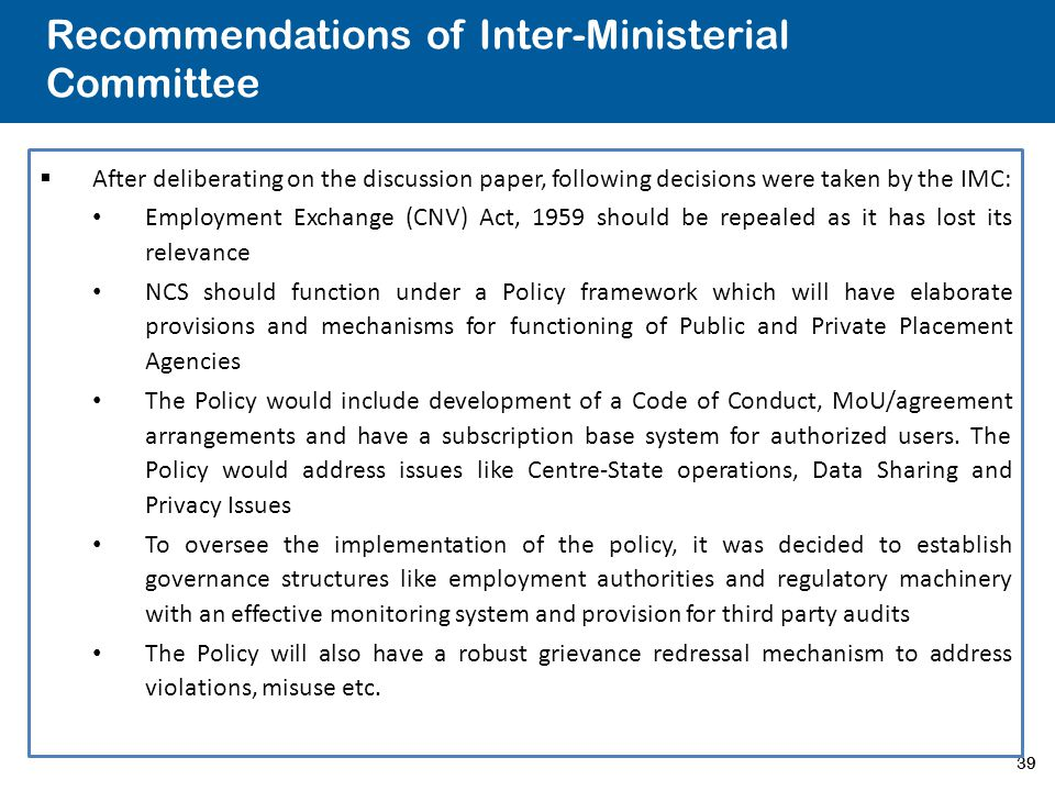 Recommendations of Inter-Ministerial Committee
