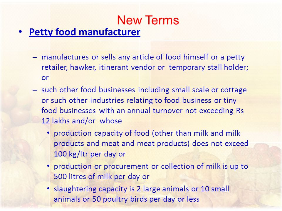 New Terms Petty food manufacturer