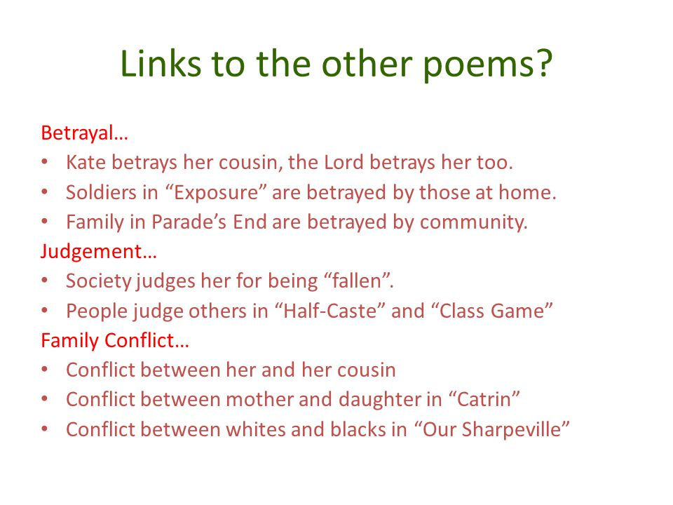 Links to the other poems