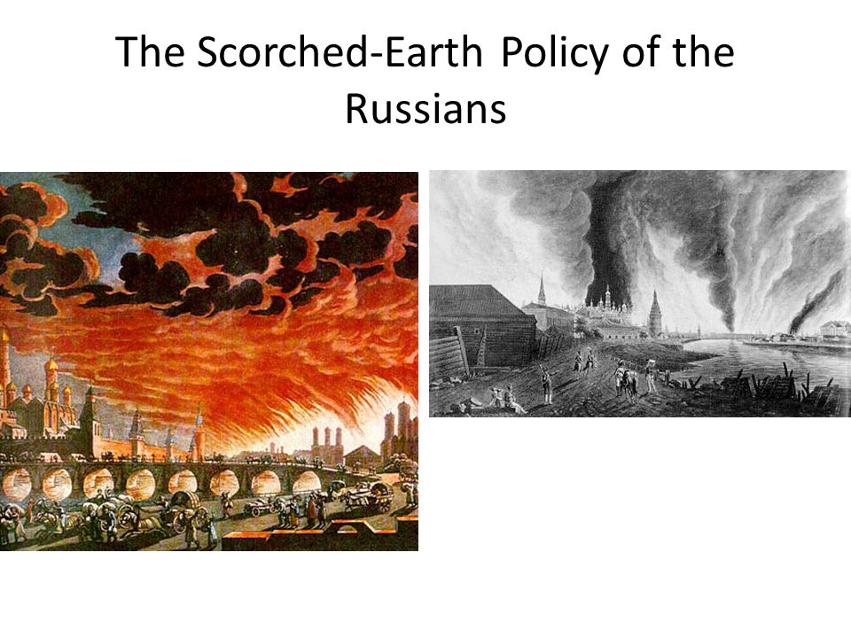The Scorched-Earth Policy of the Russians