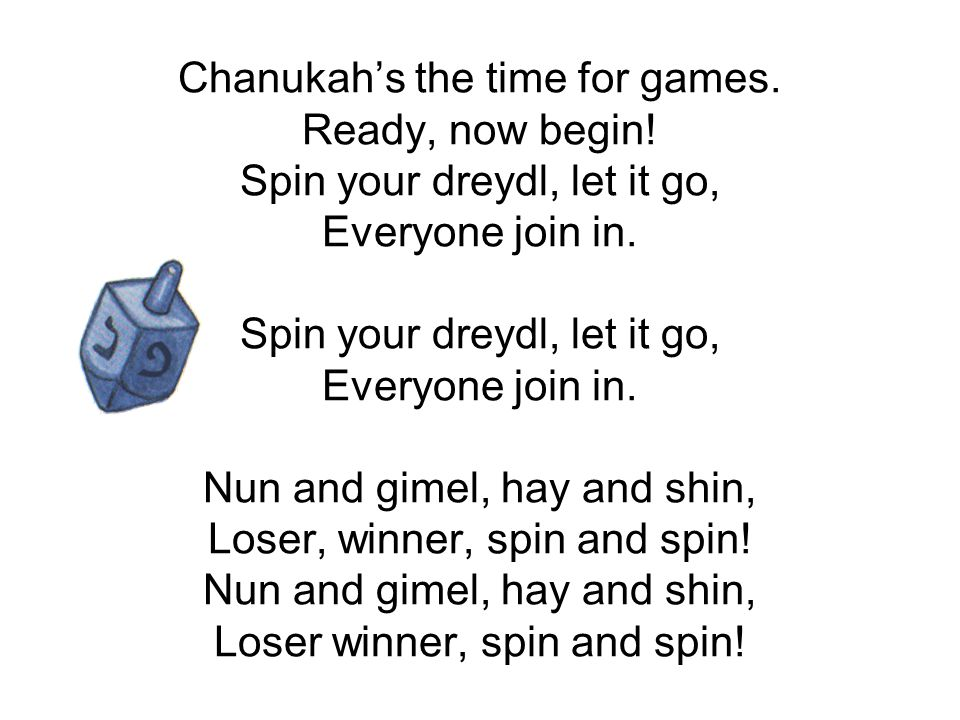Chanukah's the time for games. Ready, now begin