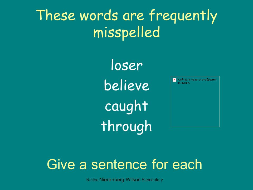 These words are frequently misspelled