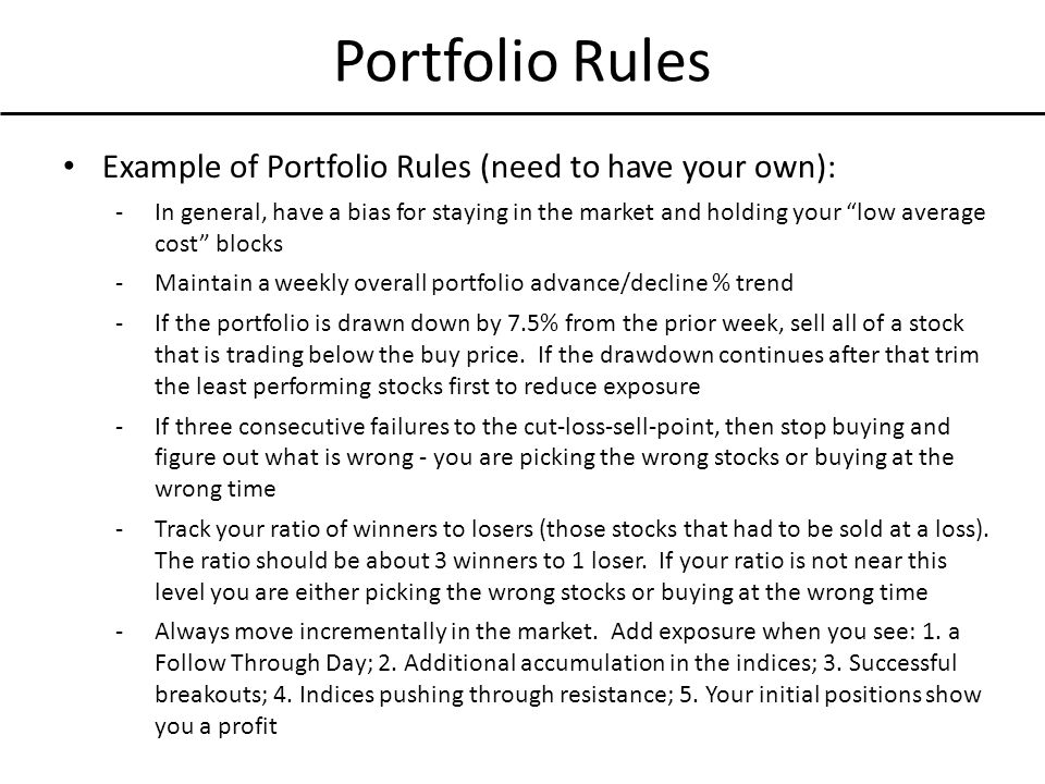 Portfolio Rules Example of Portfolio Rules (need to have your own):
