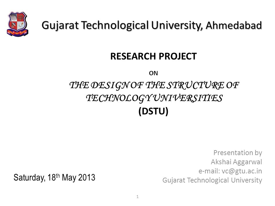 Gujarat Technological University, Ahmedabad