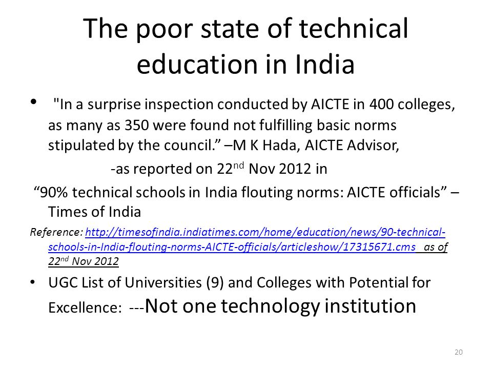 The poor state of technical education in India