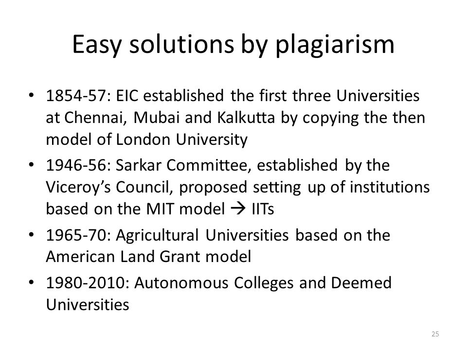 Easy solutions by plagiarism