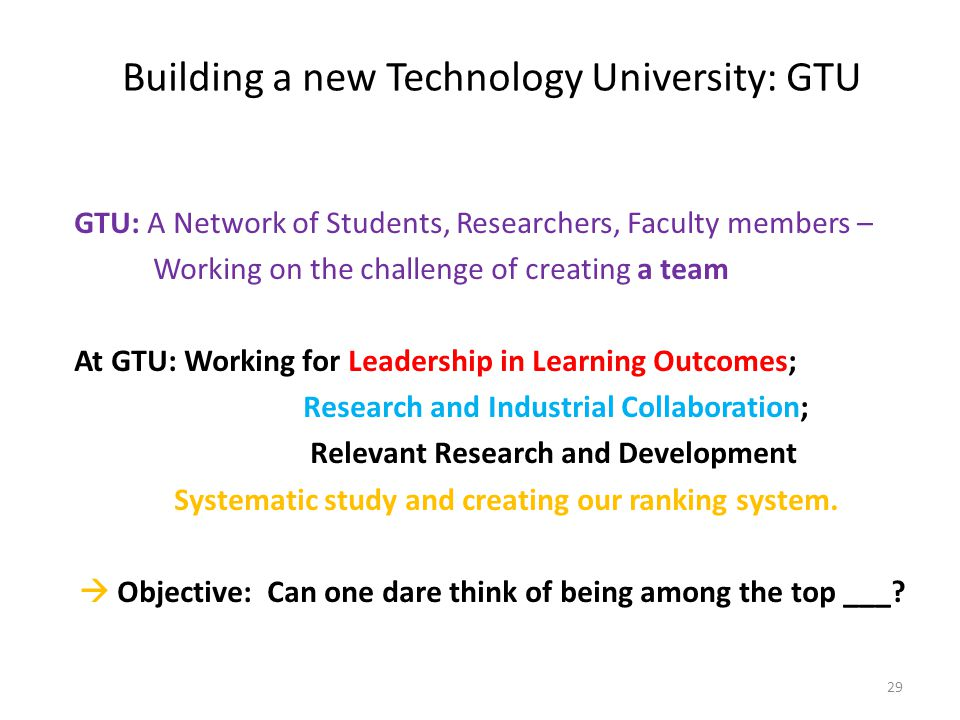 Building a new Technology University: GTU
