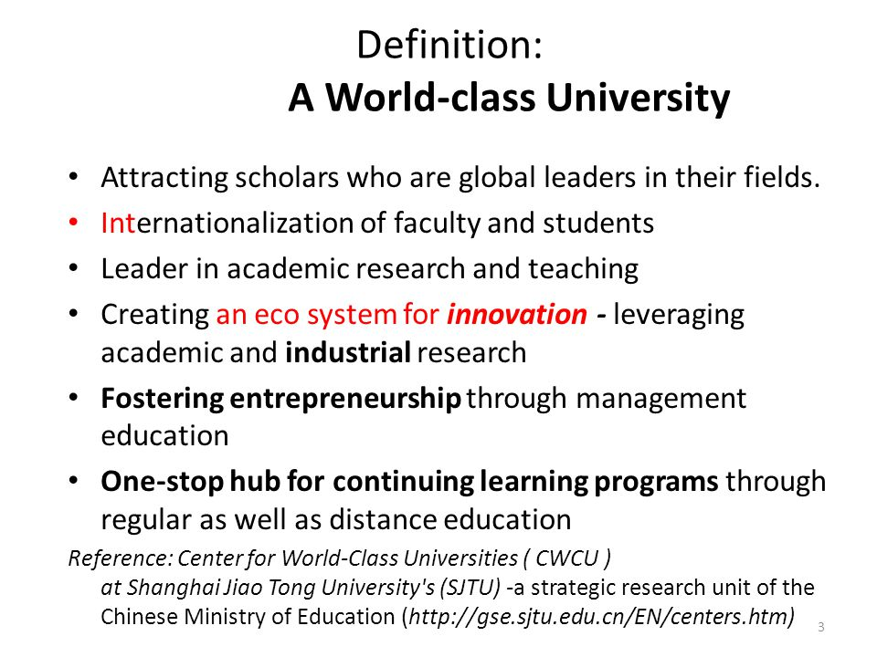 Definition: A World-class University