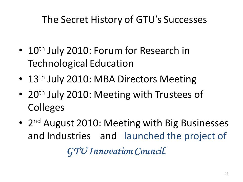 The Secret History of GTU's Successes