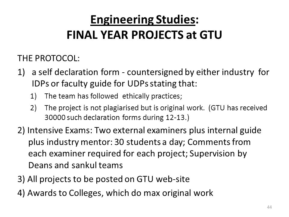 Engineering Studies: FINAL YEAR PROJECTS at GTU