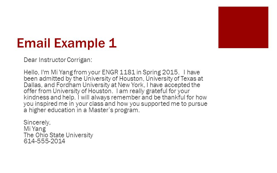 Email Example 1