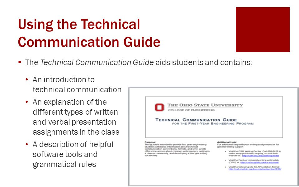 Using the Technical Communication Guide