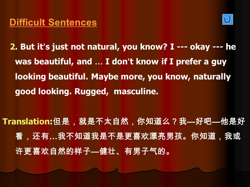 Difficult Sentences