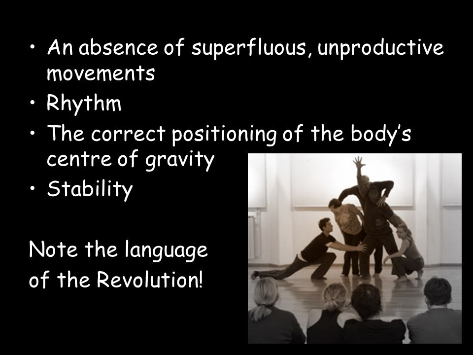 An absence of superfluous, unproductive movements