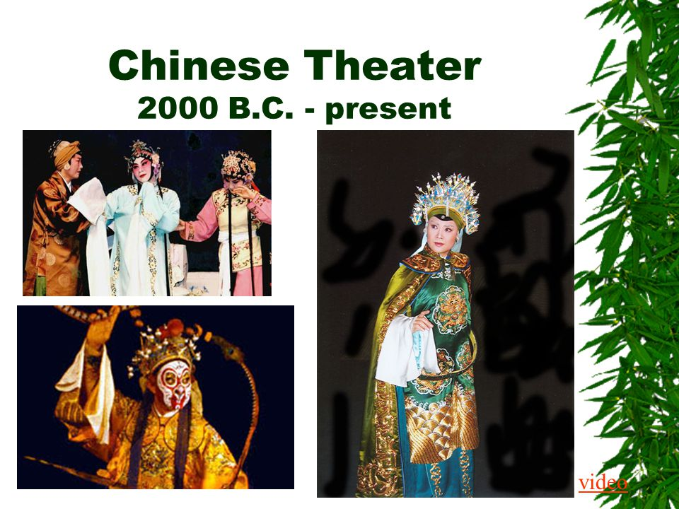 Chinese Theater 2000 B.C. - present