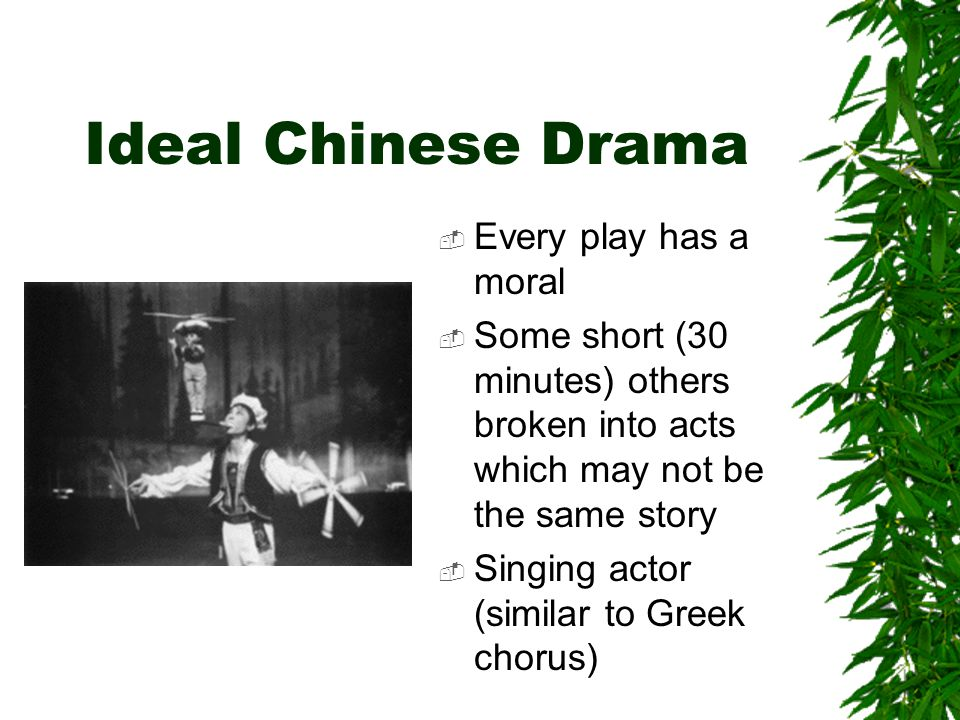 Ideal Chinese Drama Every play has a moral