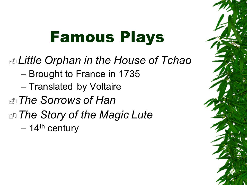 Famous Plays Little Orphan in the House of Tchao The Sorrows of Han