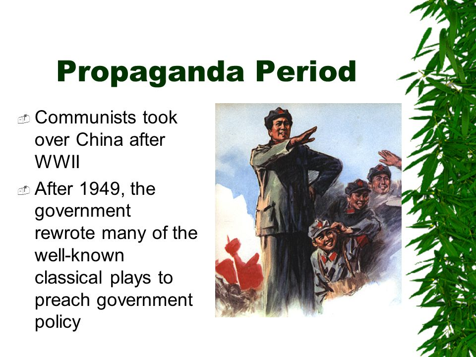 Propaganda Period Communists took over China after WWII