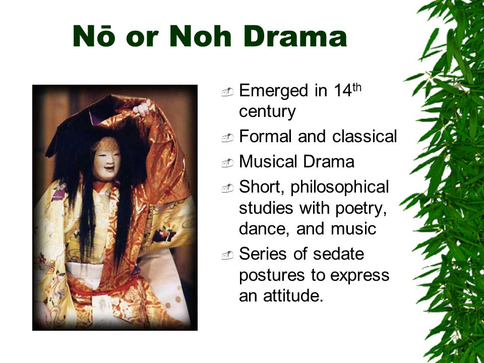 Nō or Noh Drama Emerged in 14th century Formal and classical