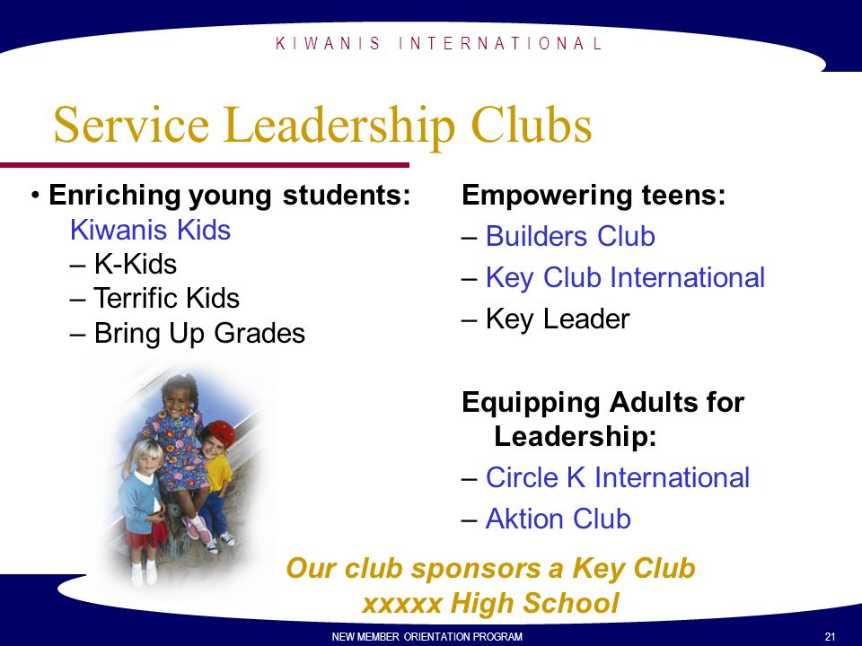 Service Leadership Clubs