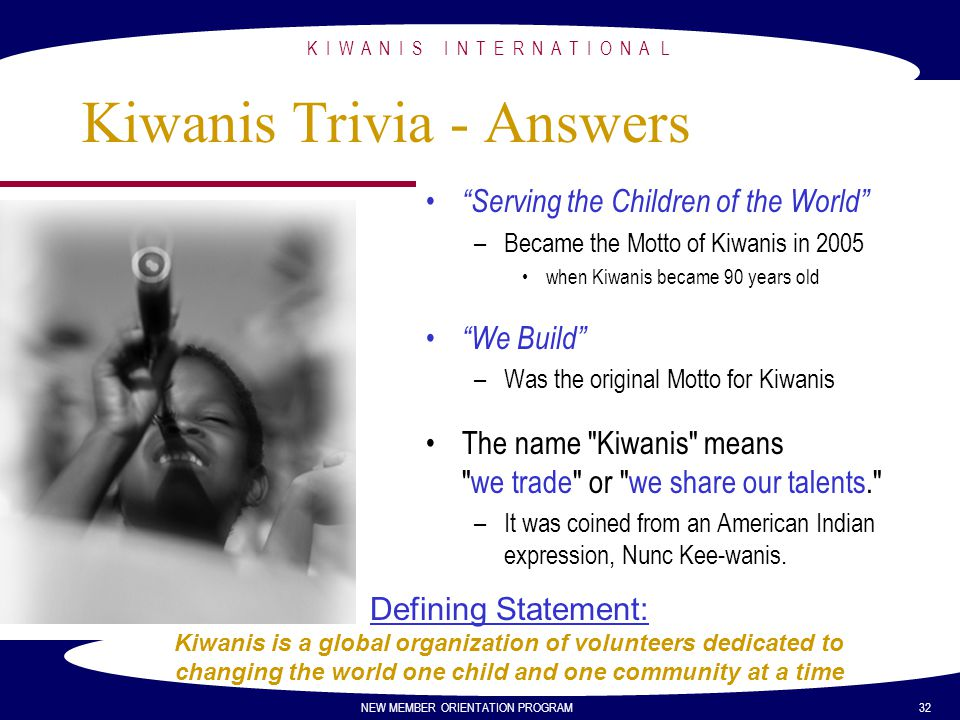 Kiwanis Trivia - Answers