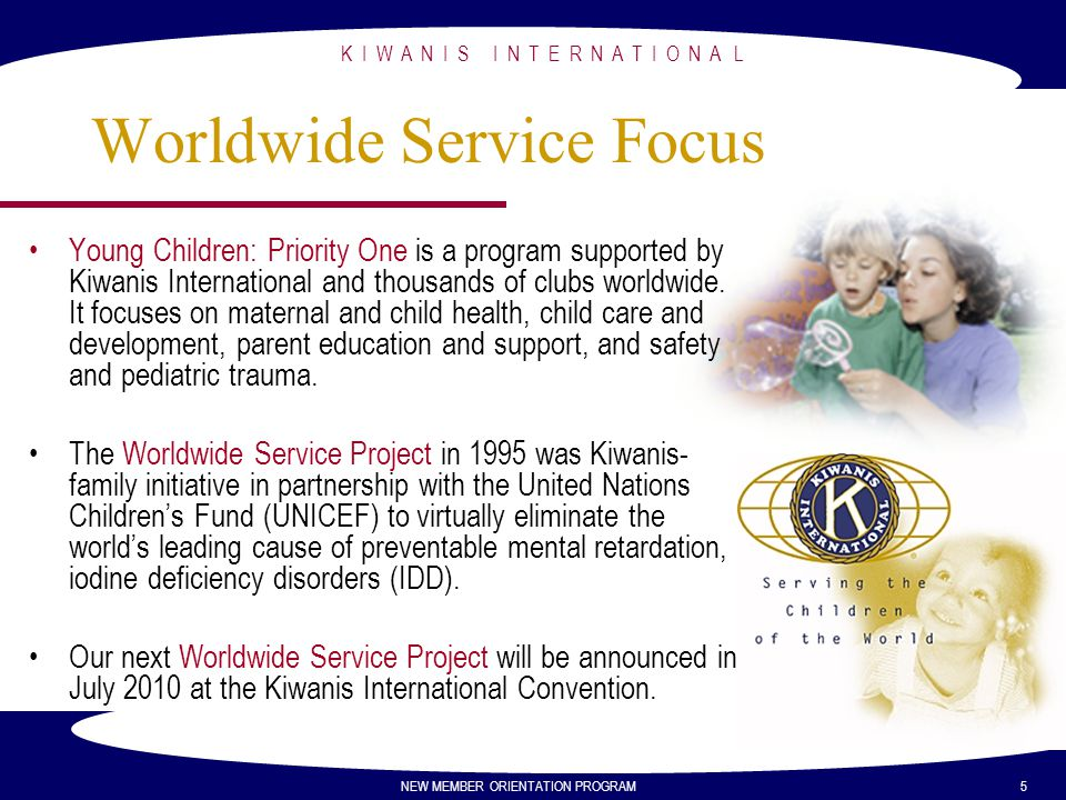 Worldwide Service Focus