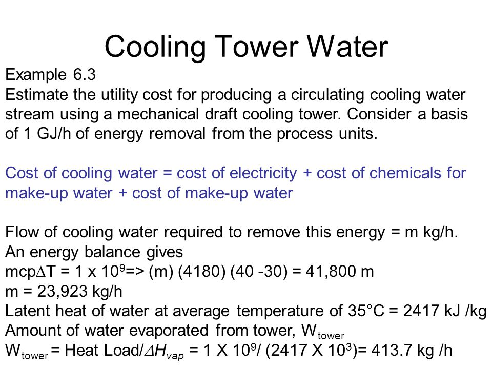 Cooling Tower Water Example 6.3