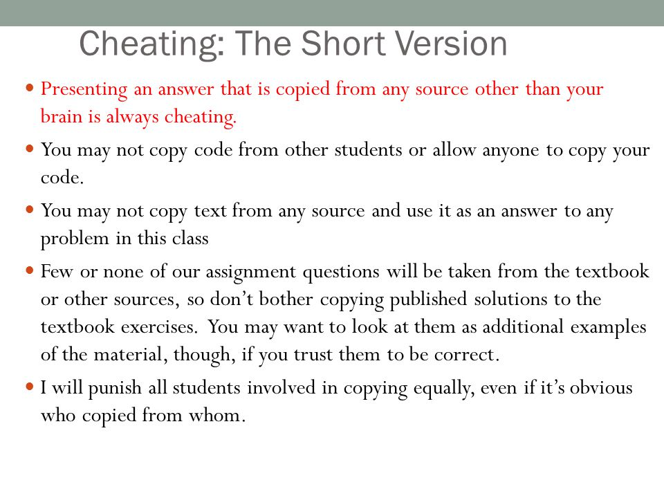 Cheating: The Short Version