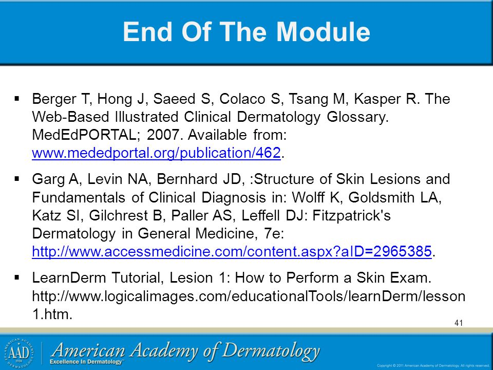 End Of The Module