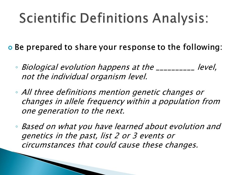 Scientific Definitions Analysis: