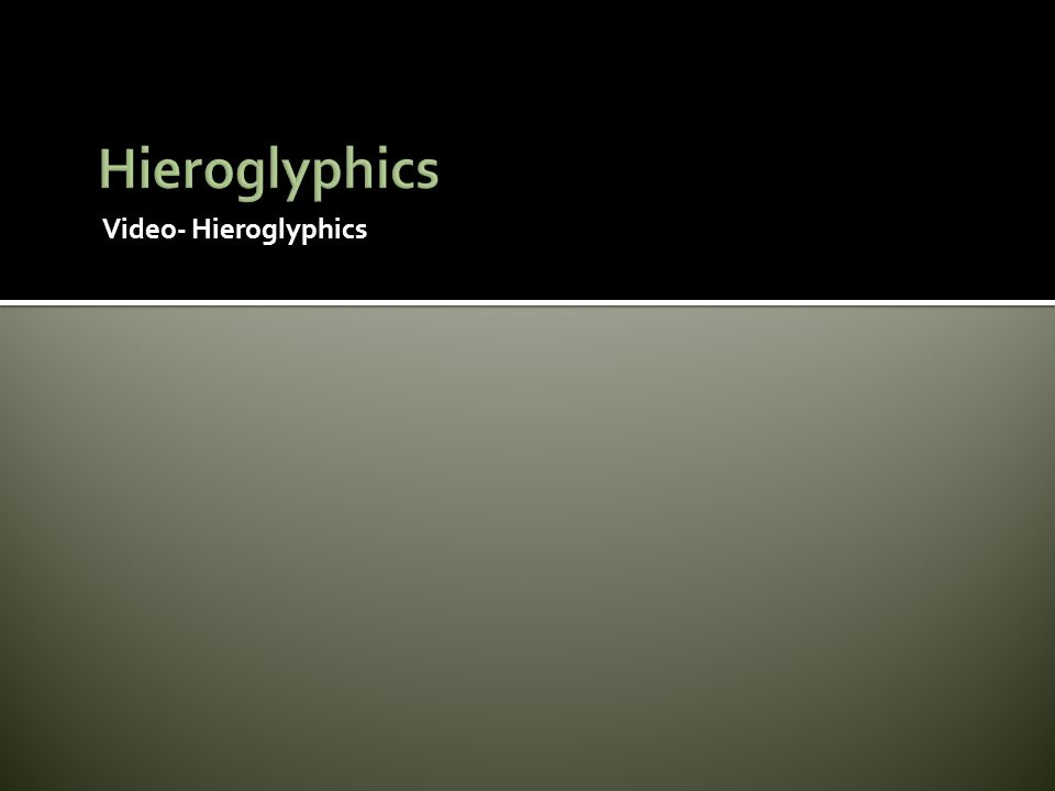 Hieroglyphics Video- Hieroglyphics