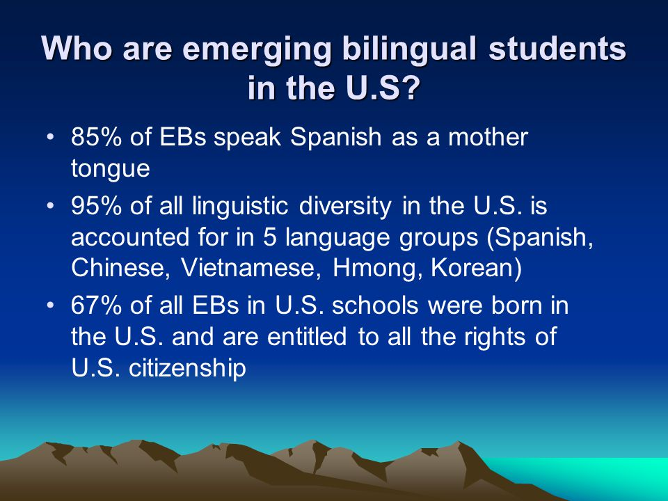 Who are emerging bilingual students in the U.S