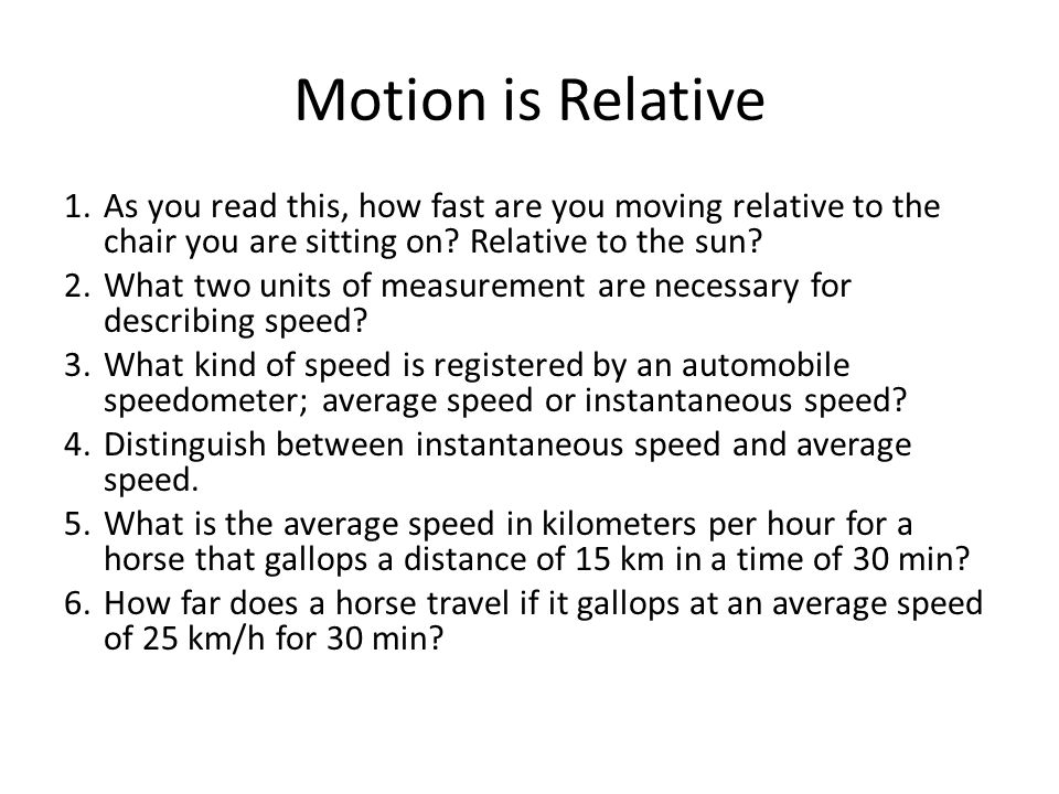 Motion is Relative As you read this, how fast are you moving relative to the chair you are sitting on Relative to the sun