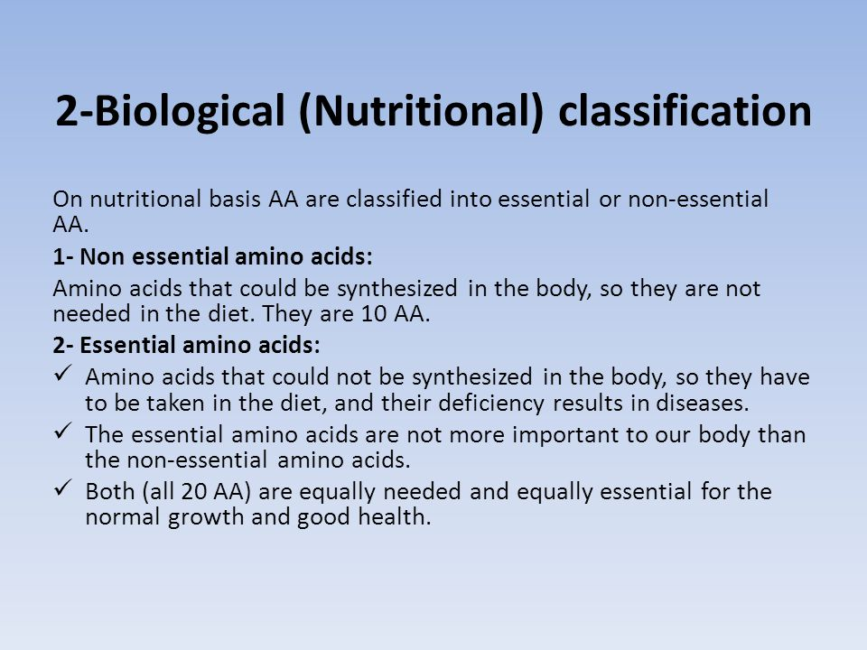 2-Biological (Nutritional) classification