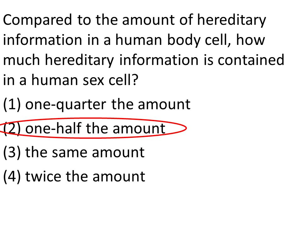 Compared to the amount of hereditary information in a human body cell, how much hereditary information is contained in a human sex cell.