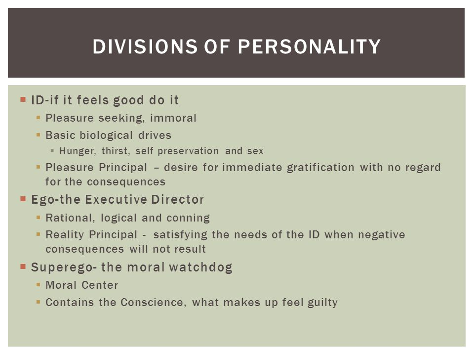 Divisions of personality