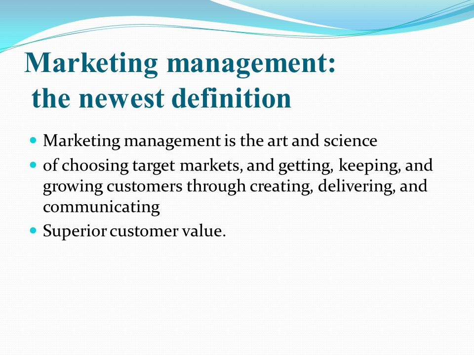 Marketing management: the newest definition